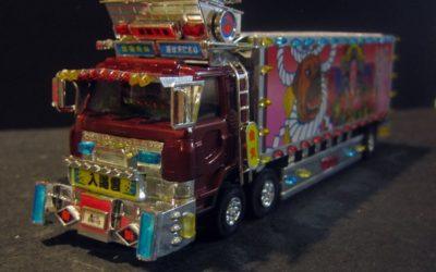 Truckin' J-Pop, Shonen Knife Really Needs to do a Song About Dekotora Truckers